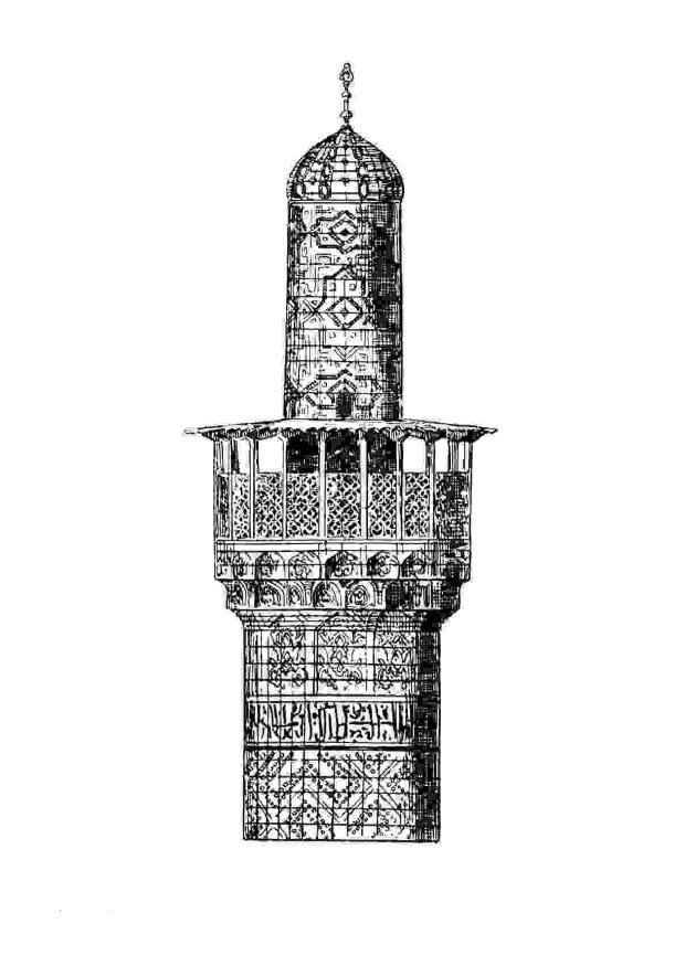 minaret11272.jpg